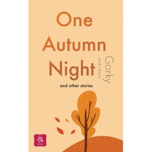 One Autumn  Night